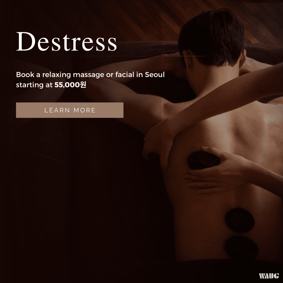 massage-seoul-banner-waug-blog
