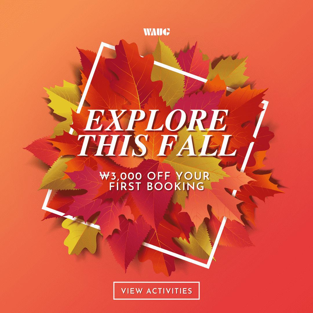 things-to-do-fall-korea